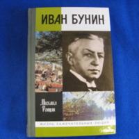 Roshchin, Mikhail