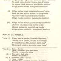 Muyaka: 19th Century Swahili Poetry