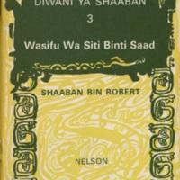 Wasifu wa Siti binti Saad [Biography of Siti binti Saad]