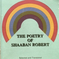 The Poetry of Shaaban Robert