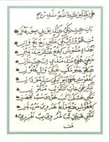 Use of Arabic script in early Swahili literature