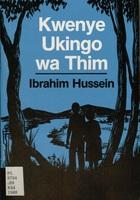 Kwenye ukingo wa thim [At the edge of No Man's Land]