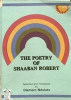 ISA_poetrySHAABANROBERT_FrontCover.jpg